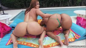 duas lésbicas rabudas